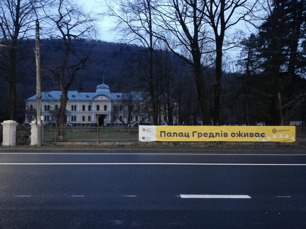 Дворец Гредлив наконец взялись возрождать / фото Марина Григоренко