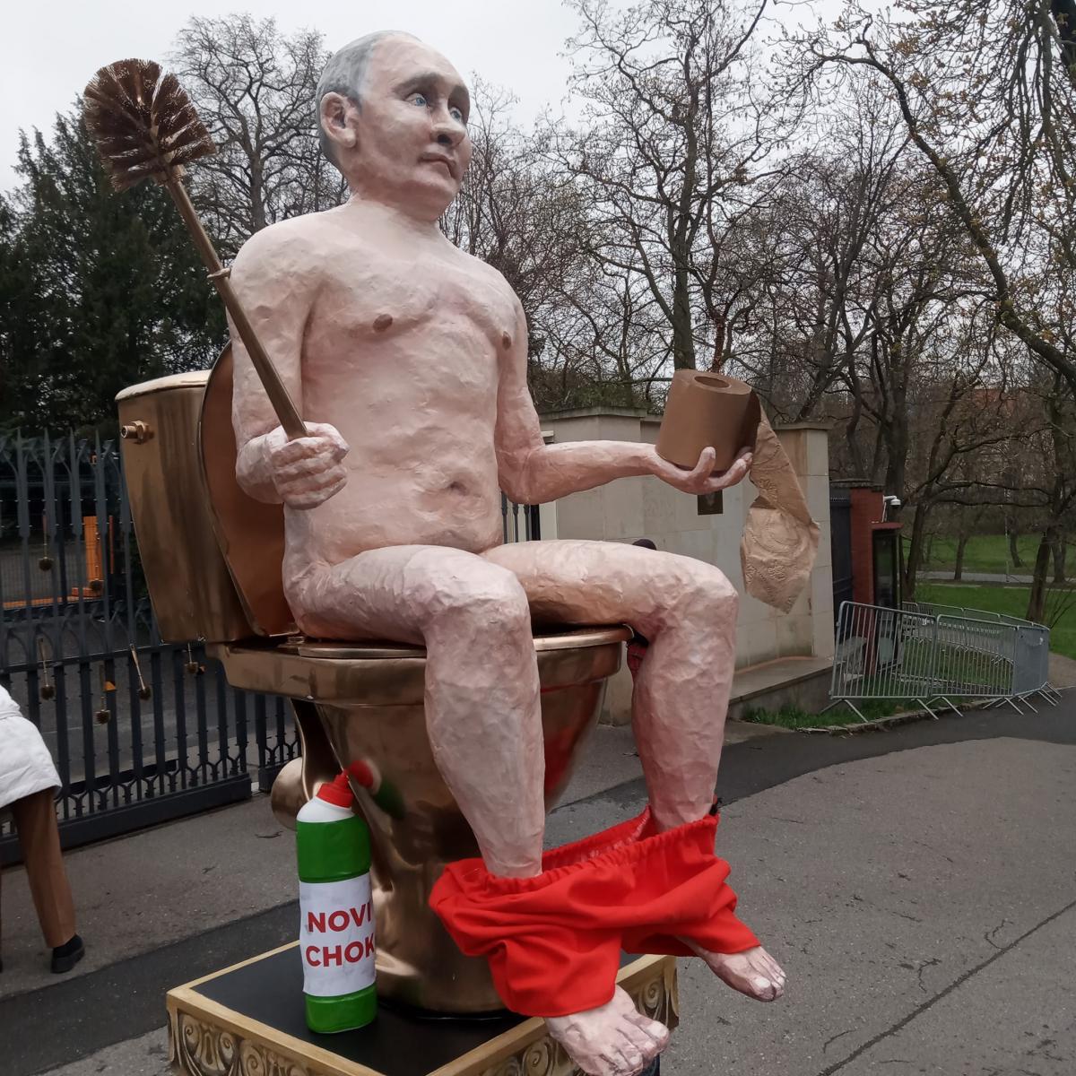 Фігуру Путіна посадили на золотий унітаз / фото Антон Литвин