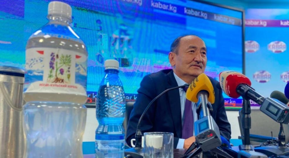Настой из аконита - Минздрав Кыргызстана посоветовал COVID-больным употреблять ядовитый корень / gdb.rferl.org