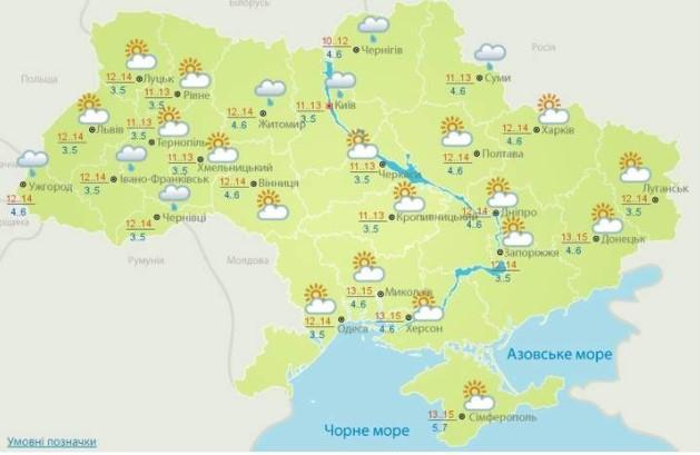 Прогноз погоды на 18 апреля / данные Укргидрометцентра