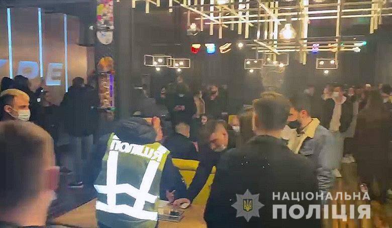 За сутки в столице проверили более полтысячи развлекательных заведений / фото Нацполиция