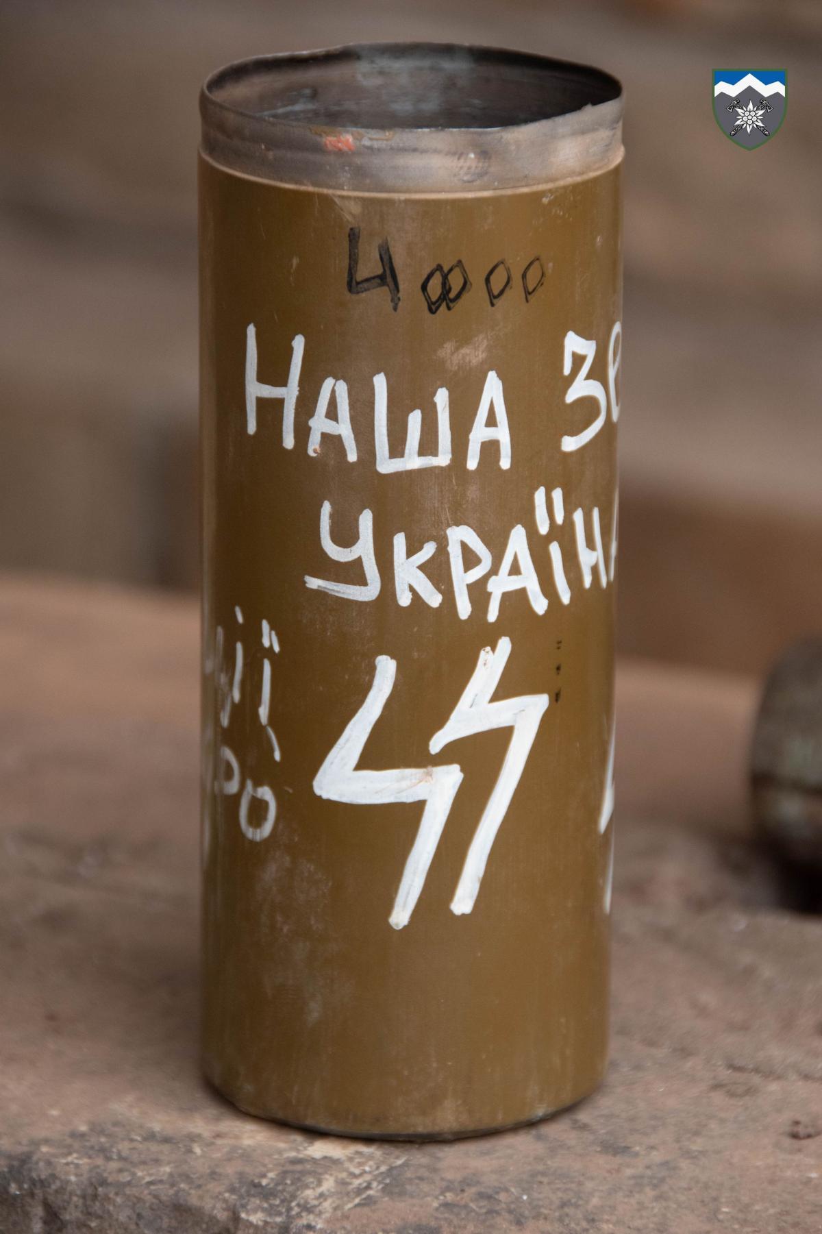 Напис на зеленому металі - то ще один уражаючий елемент інформаційної війни окупантів / скріншот
