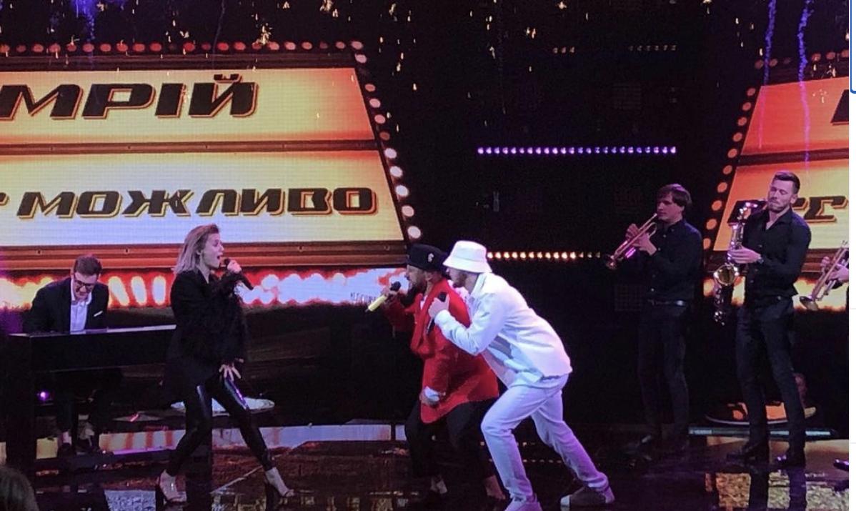 "Команда Монатіка на сцені ""Голосу"" / фото instagram.com/goloskrainy_official"