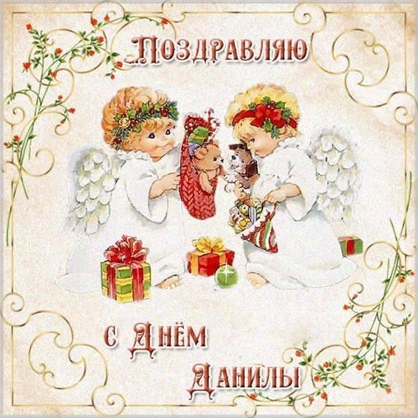 С Днем ангела Даниила поздравления / фото fresh-cards.ru