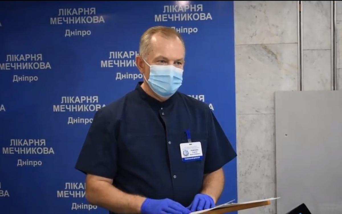 Главврач больницы имени Мечникова Сергей Рыженко / скриншот из видео