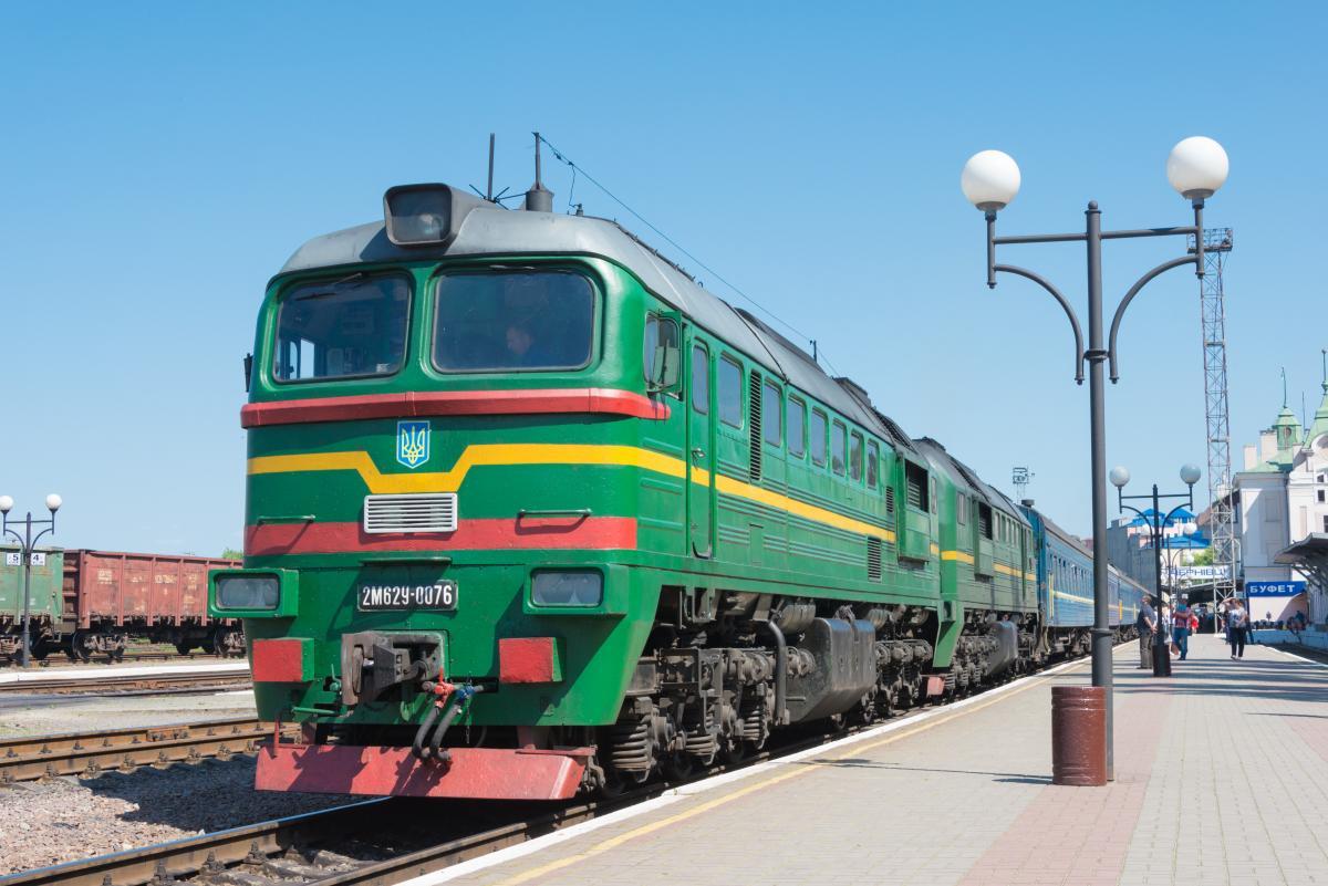 В Украине задерживаются несколько поездов / фото ua.depositphotos.com