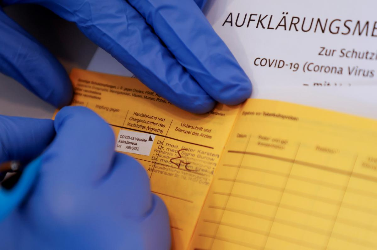Украина и Дания смогут взаимно признавать документы о вакцинации от COVID-19 / фото REUTERS