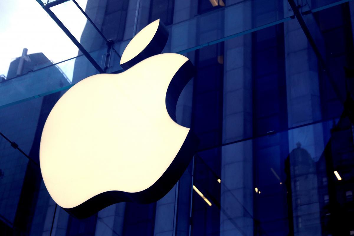 Apple официально пришла в Украину / фото REUTERS