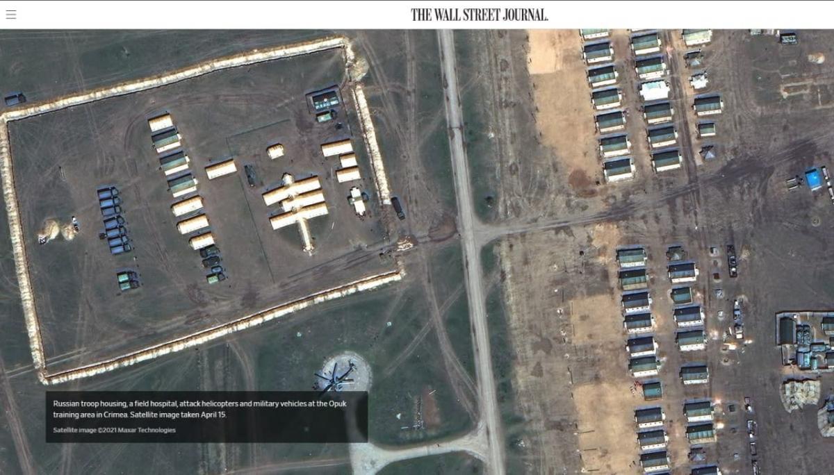 Россия стягивает войска / фото wsj.com