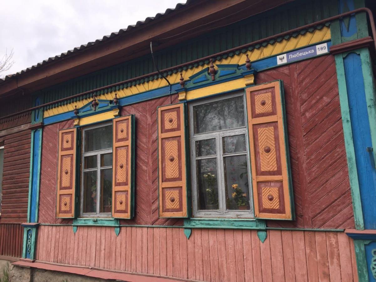 Будинок на вулиці Любецькій / фото Ірина Синельник