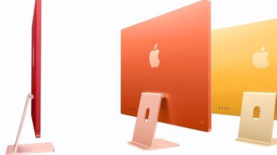 Apple презентувала оновлений iMac / скріншот