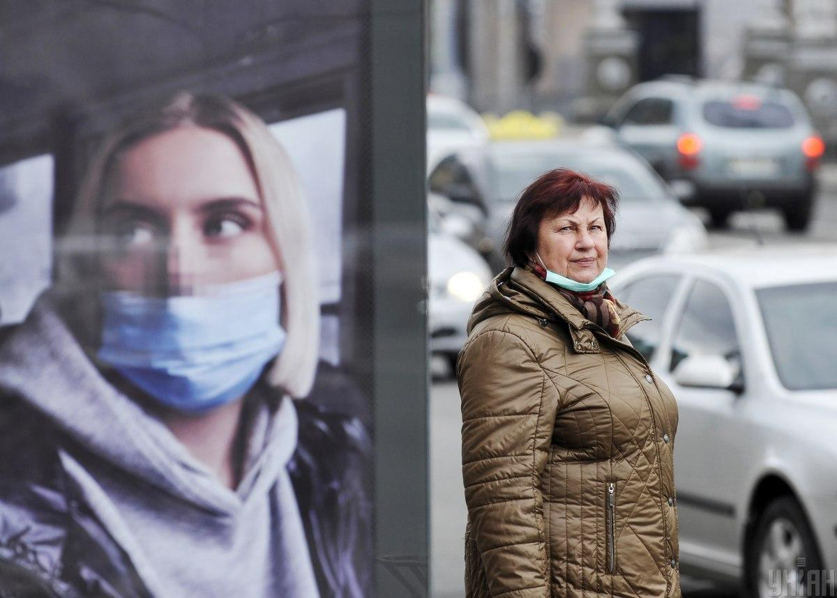 Власть решает, продолжать ли локдаун в Киеве / Фото УНИАН, Чузавков Сергей