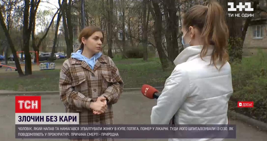 Анастасія Лугова поспілкувалась з журналістами / ТСН