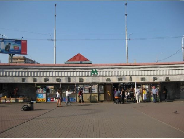 У Києві пропонують перейменувати одну зі станцій метро / фото kievvlast
