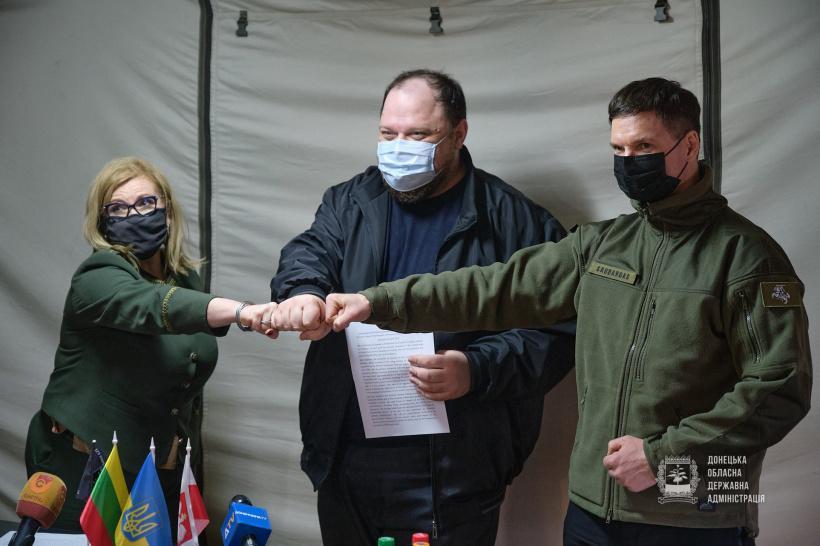 Руководители парламентов сделализаявление / фото: dn.gov.ua