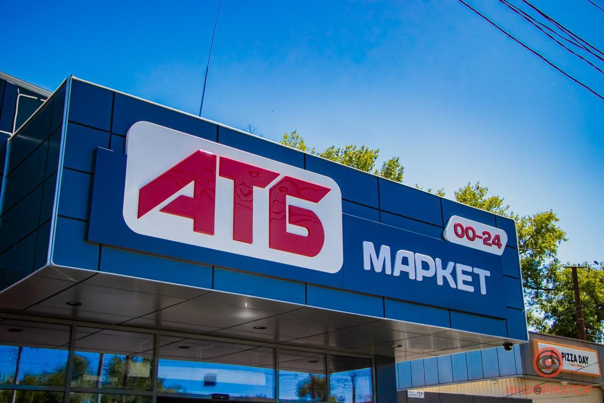 Корпорация АТБуже много лет подряд является крупнейшей в своей отрасли по сумме уплаченных налогов