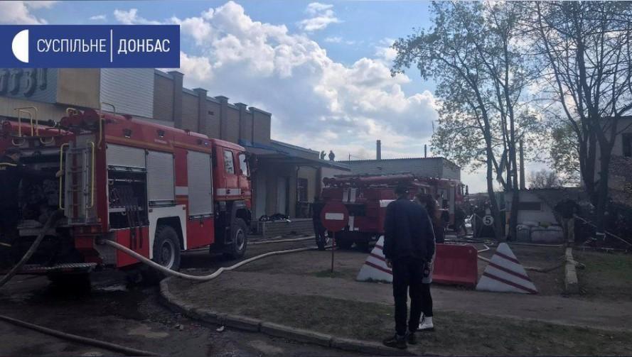 """фото """"Суспільне Донбас"""""""