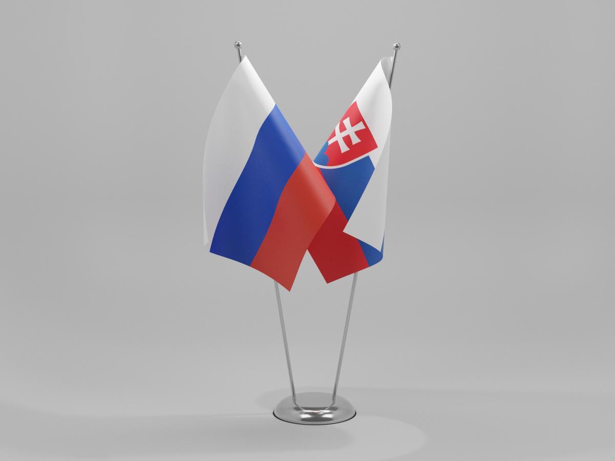 Словаччина висилає з країни трьох російських дипломатів / фото ua.depositphotos.com