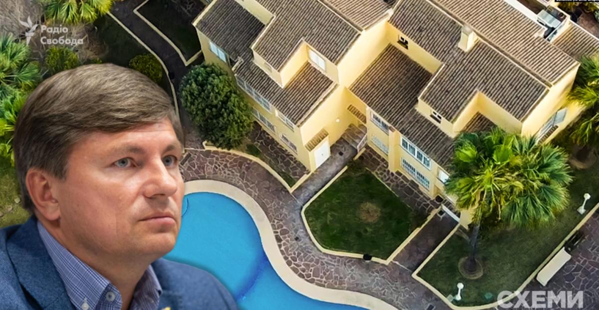 """Герасимов """"забув"""" про нерухомість в Іспанії / Радіо Свобода, Схеми"""