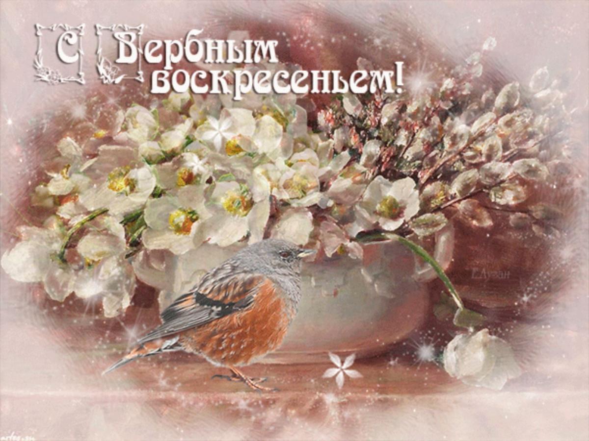 Вірші та картинки з Вербною неділею / pinterest.com