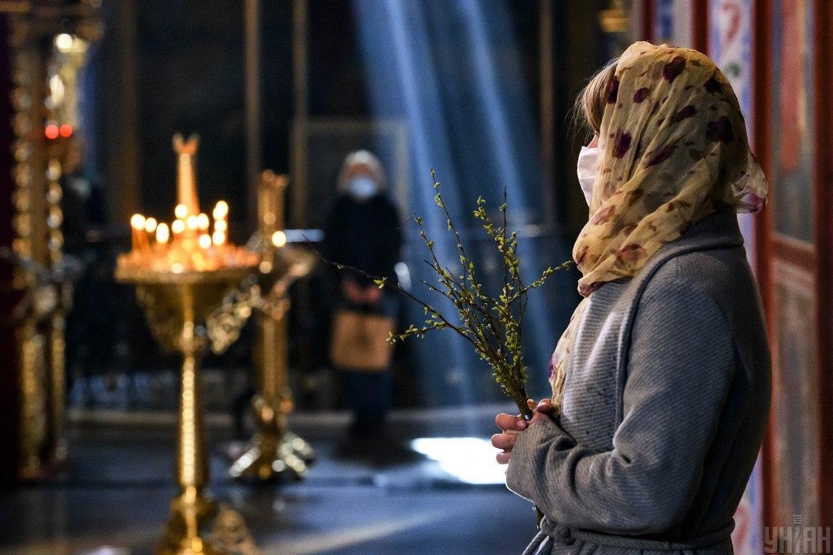 Как работают церкви в Вербное воскресенье в Киеве / фото УНИАН