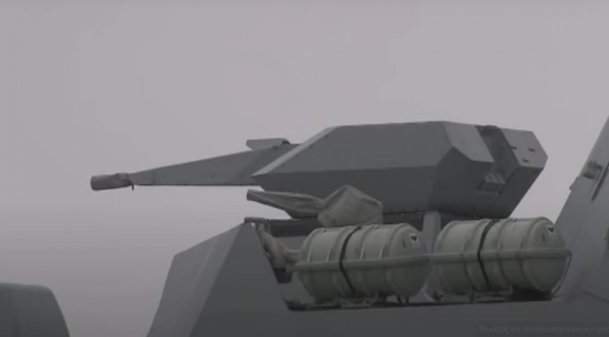 Украина просила у Германии корабельные системы ПВО Millennium / скриншот с видео