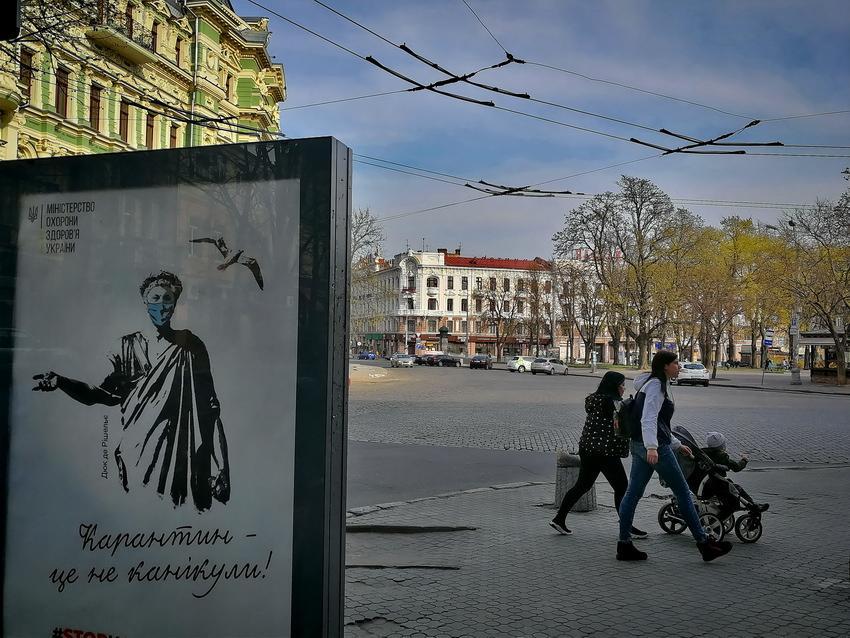 """Одесская область вышла из """"красной"""" зоны / фото Одесский Курьер"""