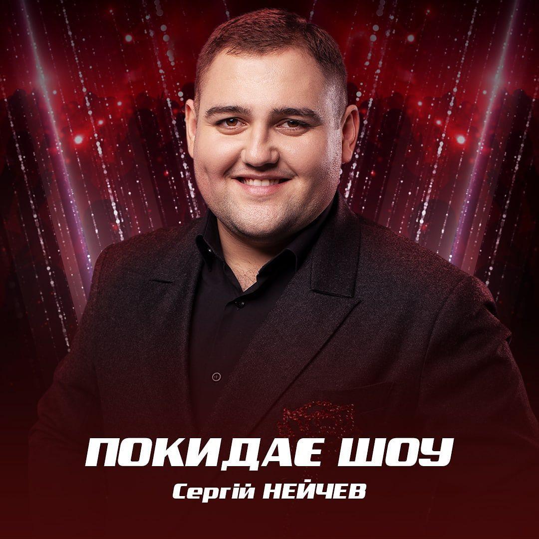 Нейчев залишив шоу / фото instagram.com/goloskrainy_official