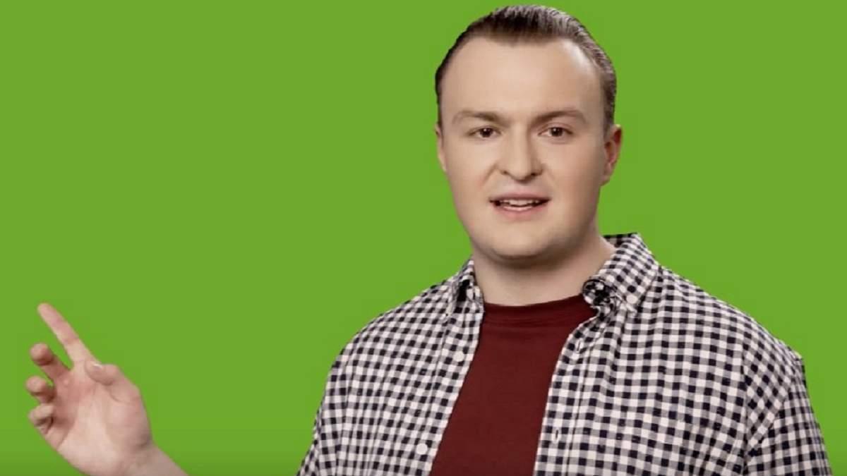 Игорь Гладковский / Скриншот