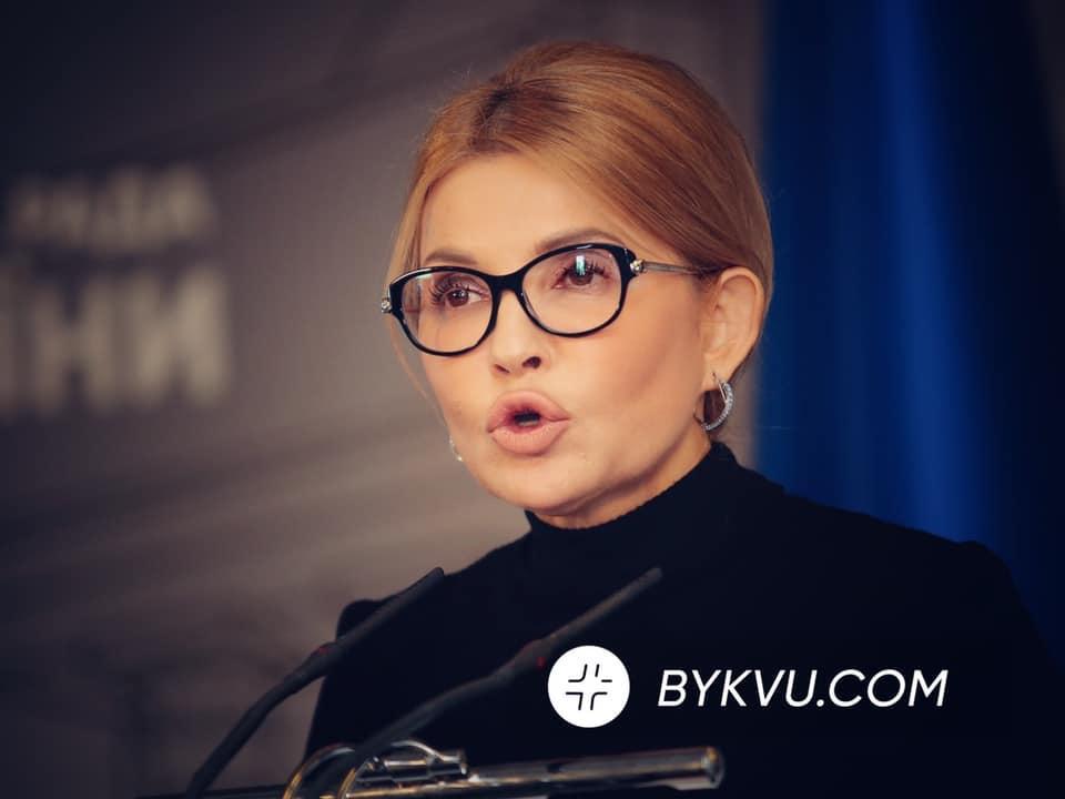 Нардеп уложила волосы в аккуратный пучок / фото facebook.com/yan.dobronosov