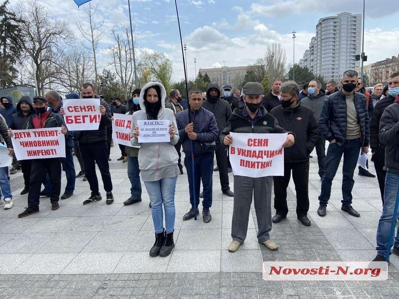Акция протеста в Николаеве / фото: novosti-n.org
