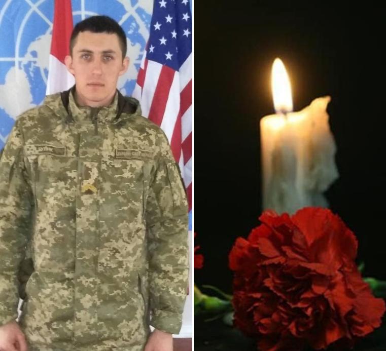 Роман Гуляк загинув на Донбасі / фото: Волочиська міська рада