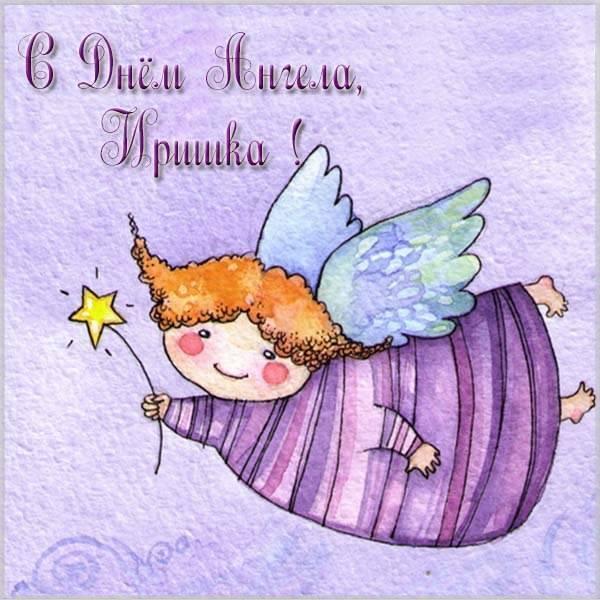 Листівки з Днем ангела Ірини / fresh-cards.ru