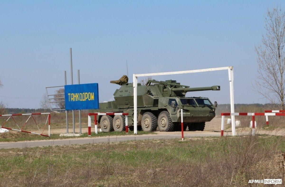 На Рівненщині випробовують чеську cамохідну гаубицю / фото АрміяInform