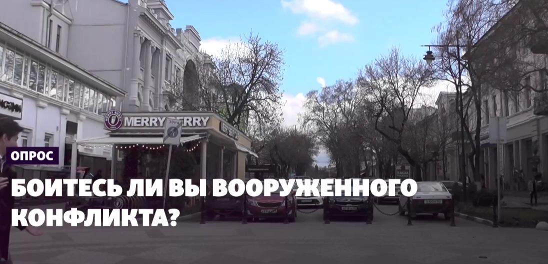 Crimea residents polled about militarization of peninsula / Screenshot