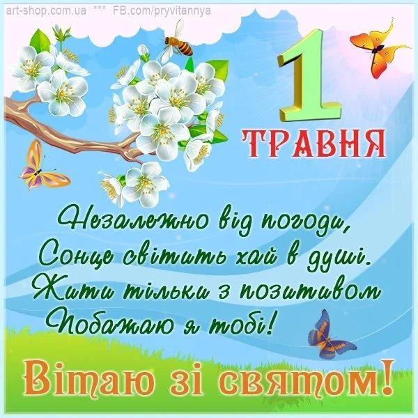 З 1 травня 2021 Україна / фото art-shop.com.ua