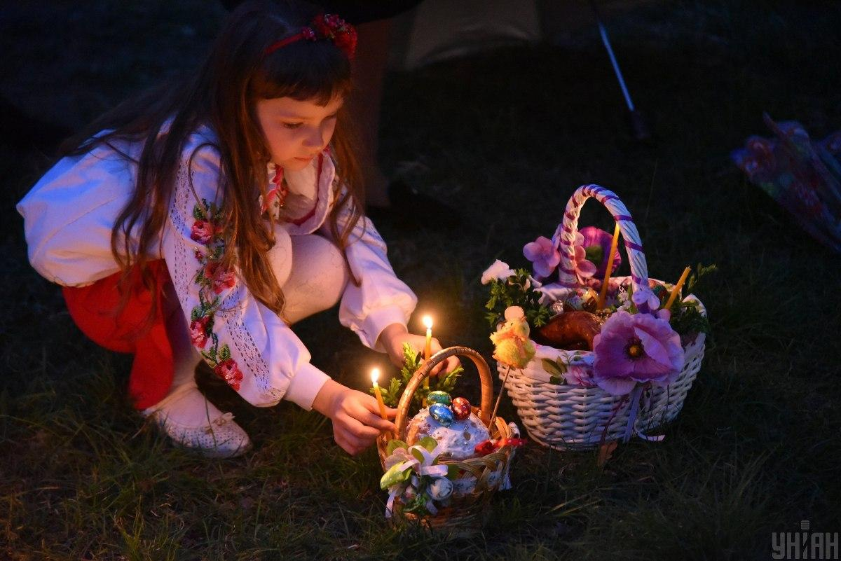 Як святкували Великдень у різних містах / фото УНІАН