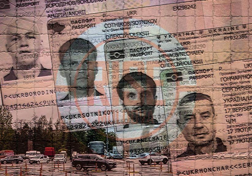 Обнаруженные люди могли въехать в Молдову по паспортамприкрытия / фото rise.md