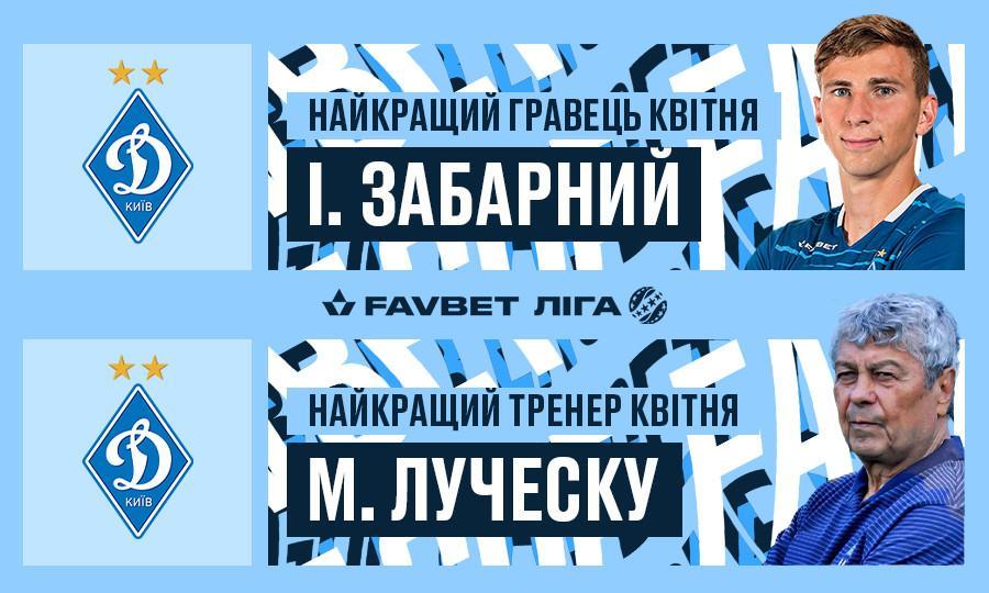фото upl.ua