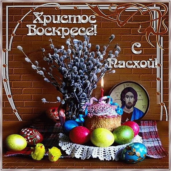 Христос воскрес Воістину воскрес / фото klike.net