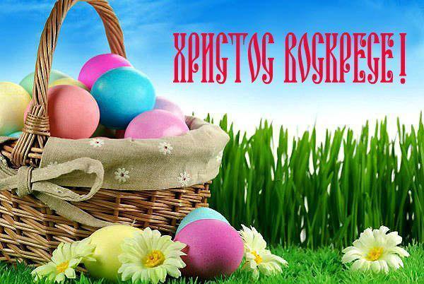 Христос воскрес 2021 Україна / фото klike.net