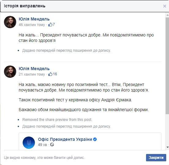Скріншот