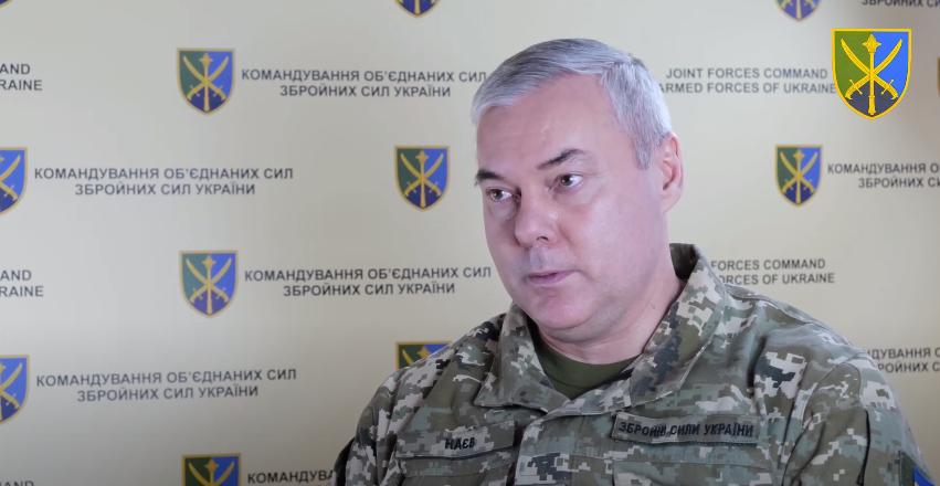 Украинское командование рассматривает различные сценарии развития ситуации по всем направлениям государственной границы / скриншот, ОС ВСУ