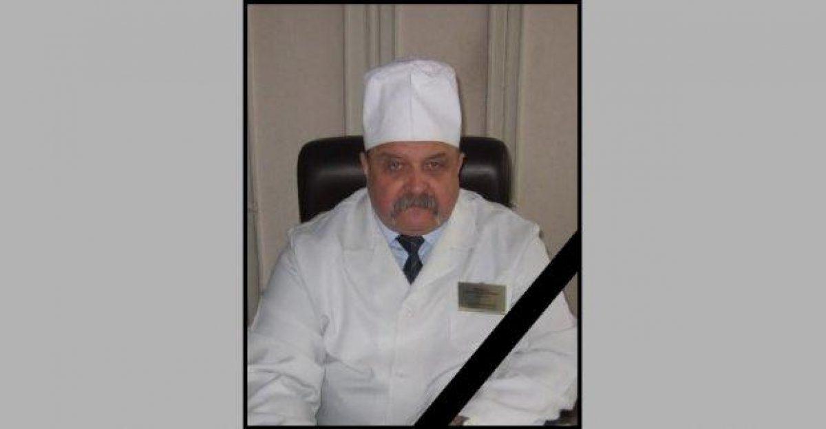 В Харькове главврач больницы умер от осложнений COVID-19 — УНИАН