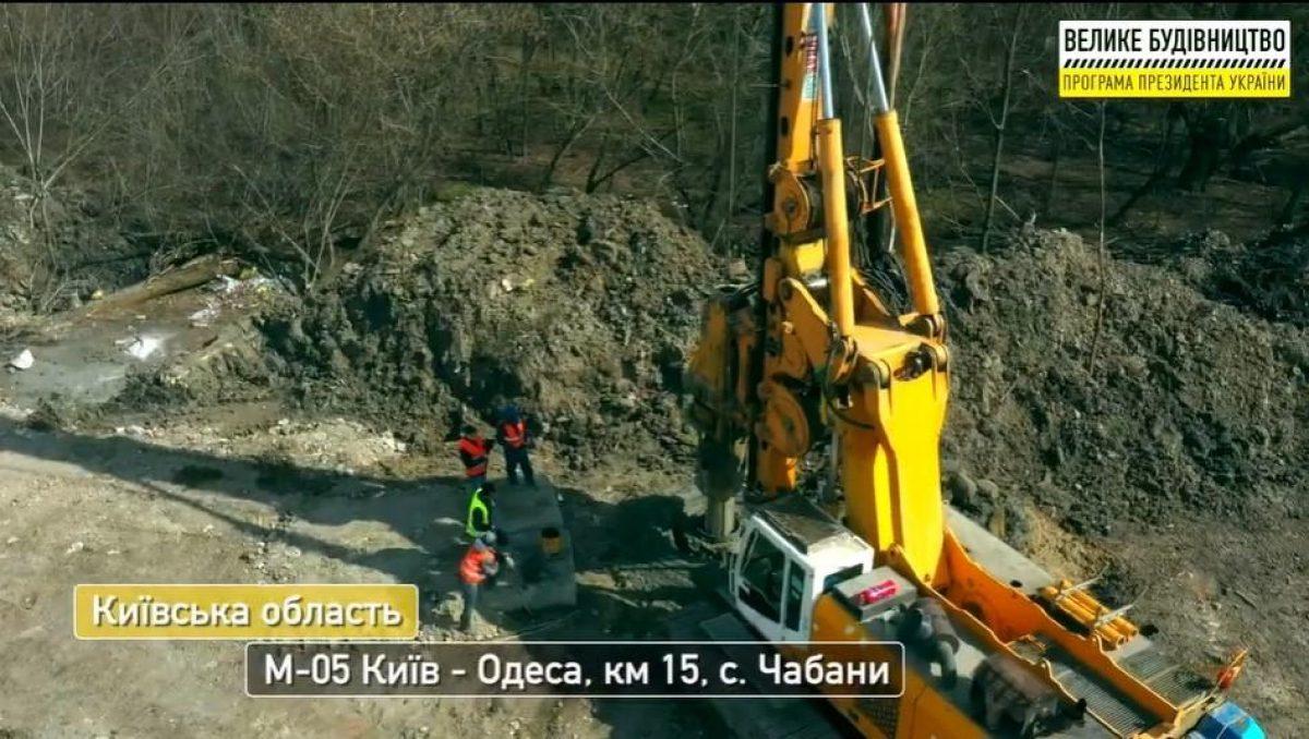 В пригородах Киева строят 3 новые транспортные развязки по программе Большая стройка
