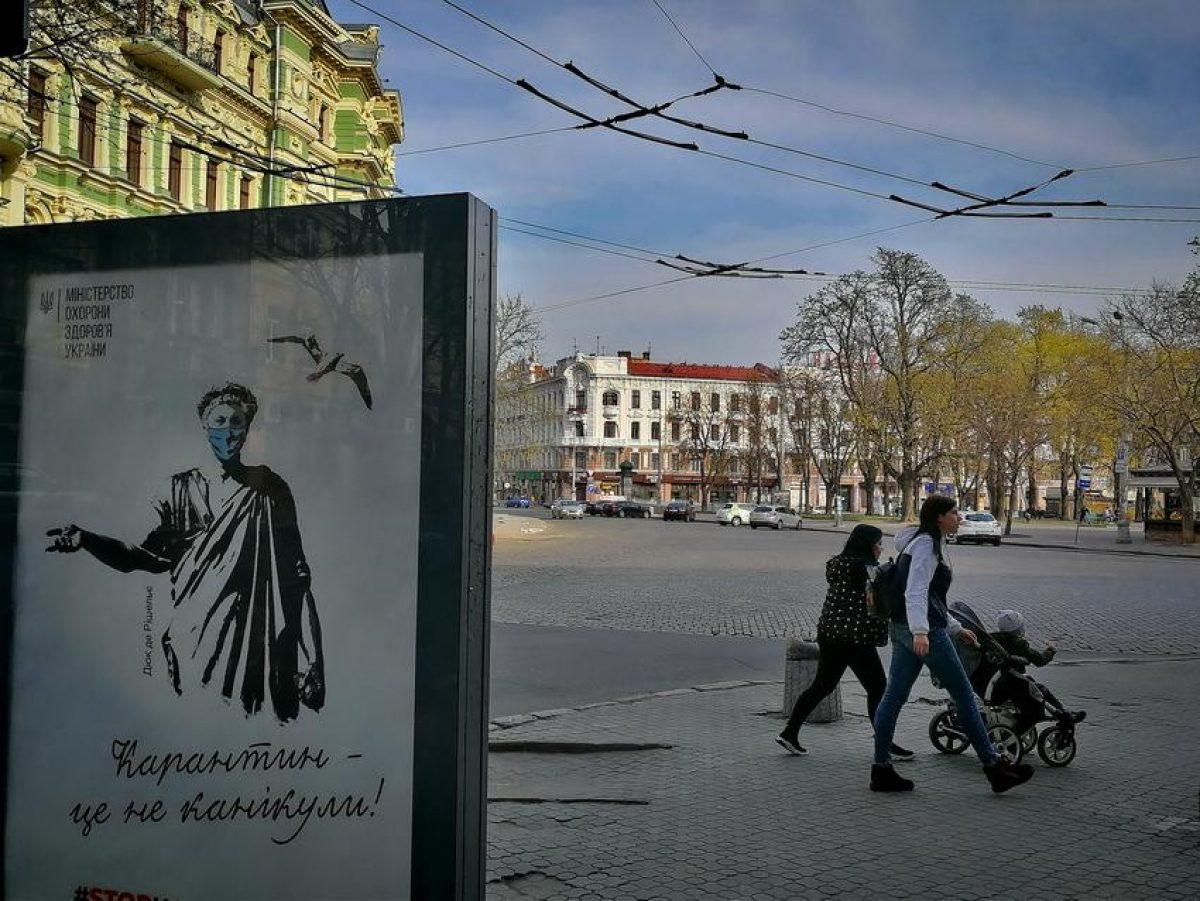 Сегодня Одесская область перешла из красной зоны карантина в желтую