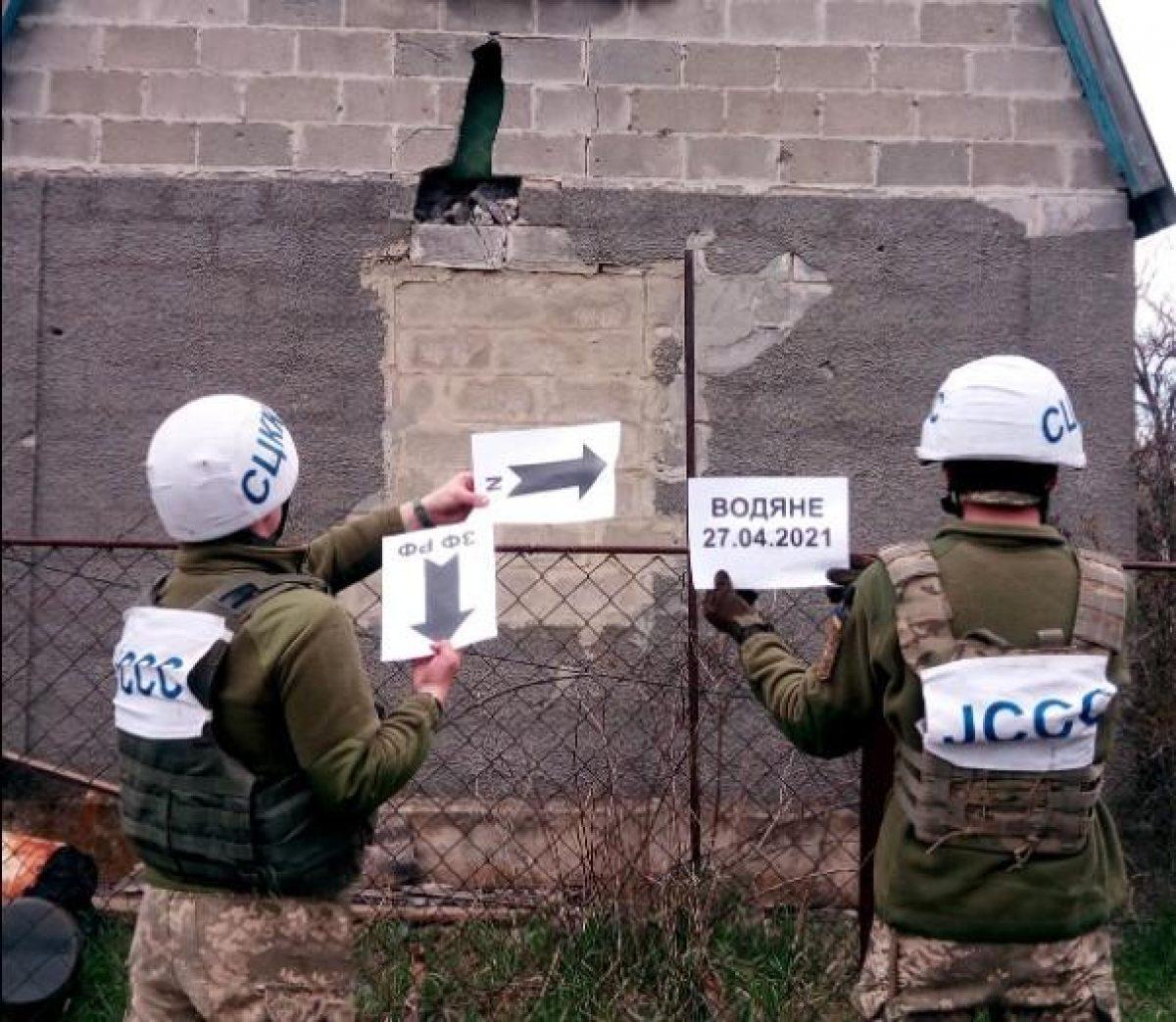 Оккупанты три дня подряд обстреливают Водяное в Донецкой области