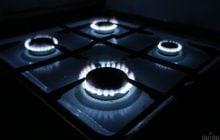 Годовой тариф на газ долженучитывать интересыкак потребителей, так и поставщиков -эксперт