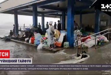 """На Филиппинах бушует тайфун """"Суригай"""""""