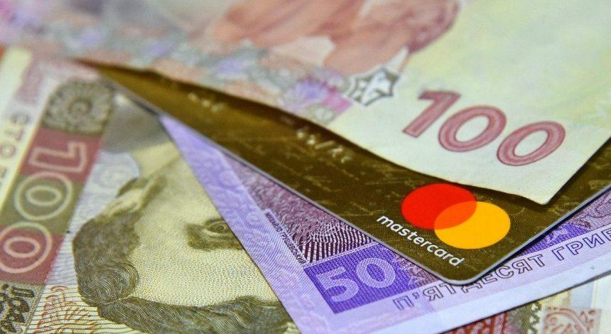 Пенсійний фонд виплатив українцям мільярд гривень карантинної допомоги